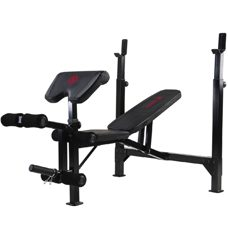 Marcy Olympic Width Barbell Bench Hantelbank Schwarz